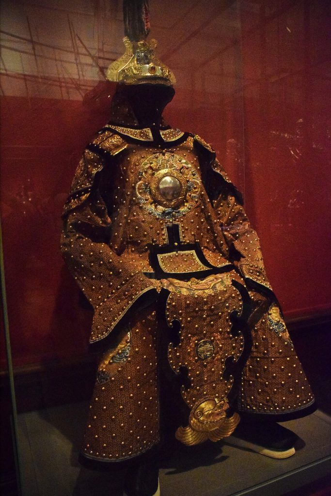 Ceremonial armour, c.1900, China, Kelvingrove Museum, Glasgow, Scotland.  It belonged to a courtier who lived in the Forbidden City, Beijing.